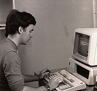 student at computer in 1988